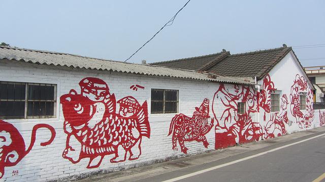 北溪社区剪纸彩绘村,年味十足的彩绘艺术村